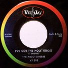 Argo Sisters, The - I've Got The Holy Ghost / Jesus Is Sweeter - Vinyl 45 Record on Vee Jay - Gospel