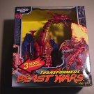 transformers Beast Wars transmetal 2 megatron misb rare