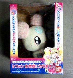 Fresh Pretty Cure Chiffon Toy Voice Plush Doll Bandai 2009