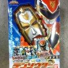 Power Ranger Tensou Sentai Goseigers Tensouder Henshin Morpher Bandai Japan