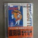 Choudenji Robo Combattler V Roman Album Animage Archive