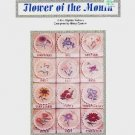 FLOWER OF THE MONTH KNIT AFGHAN with CROCHET PATTERN BOOKLET by NICKY EPSTEIN CRAFT BOOK  NEW
