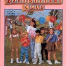 KRISTY AND THE MOTHER'S DAY SURPRISE by ANN MARTIN THE BABY-SITTERS CLUB # 24 PAPERBACK BOOK 1989