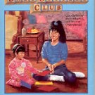CLAUDIA AND THE GREAT SEARCH by ANN MARTIN THE BABY-SITTERS CLUB # 33 PAPERBACK BOOK 1990 VERY GOOD