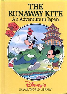 THE RUNAWAY KITE AN ADVENTURE IN JAPAN DISNEY'S SMALL WORLD LIBRARY CHILDREN'S HARDBACK BOOK MINT