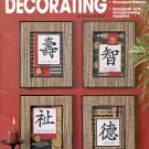 LEISURE ARTS QUICK & EASY DECORATING CROSS STITCH BOOKLET CRAFT BOOKLET NEAR MINT