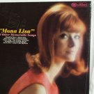 LIVING STRINGS MONA LISA & OTHER MEMORABLE SONGS RCA CAMDEN 1965 RECORD 33 RPM ALBUM SEALED MINT