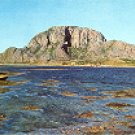 TORGHATTEN NORTH NORWAY COLOR PICTURE POSTCARD #252 UNUSED