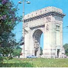 THE ARCH OF TRIUMPH  BUCUREST  ROMANIA COLOR PICTURE POSTCARD #289 UNUSED