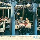 BLUE GARDENIA RESTAURANT TOKYO PRINCE HOTEL COLOR PICTURE POSTCARD #305 UNUSED