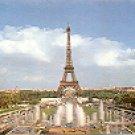 EIFFEL TOWER  PARIS FRANCE COLOR PICTURE POSTCARD #369 UNUSED