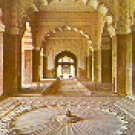 INSIDE RED FORT DELHI INDIA COLOR PICTURE POSTCARD #426 UNUSED