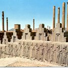 PERSEPOLIS SHIRAZ IRAN #5213 COLOR PICTURE POSTCARD #432 UNUSED