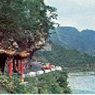 TAROKO GORGE TAIWAN COLOR PICTURE POSTCARD #455 UNUSED