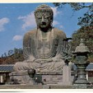 A NATIONAL TREASURE - THE BUDDHA - MADE OF BRONZE COLOR PICTURE POSTCARD #457 UNUSED