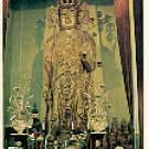 A GODDESS OF MERCY IS ELEVEN FACED KANNON SCULPTURED BY TOKUDO COLOR PICTURE POSTCARD #458 UNUSED