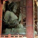 DAIBUTSU (GREAT BUDDHA) T0DAIJI TEMPLE COLOR PICTURE POSTCARD #460 UNUSED
