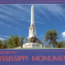 MISSISSIPPI  MEMORIAL VICKSBURG NATIONAL MILITARY PARK COLOR PICTURE POSTCARD #476 UNUSED