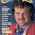 BACK ISSUE MAGAZINE: COUNTRY MUSIC RICKY SKAGGS SEPTEMBER - OCTOBER 1984 NEAR MINT