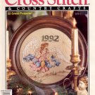 CROSS STITCH & COUNTRY CRAFTS BACK ISSUE MAGAZINE DECEMBER 1992 MINT