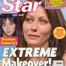STAR MAGAZINE JULY 2006 - JULIA ROBERTS TWINS EXCLUSIVE BACK ISSUE MAGAZINE NEAR MINT