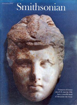 SMITHSONIAN NOVEMBER 1980 - GREECE TREASURES ON U.S. TOUR BACK ISSUE MAGAZINE NEAR MINT
