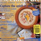 NEEDLECRAFT NO. 59 APRIL 1996 U.K. BACK ISSUE CRAFTS MAGAZINE MINT