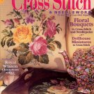 CROSS STITCH & NEEDLEWORK BETTER HOMES & GARDEN BACK ISSUE CRAFTS MAG JAN-FEB 2000 MINT