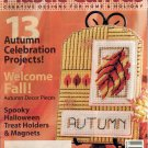ANNIE'S PLASTIC CANVAS BACK ISSUE CRAFT MAGAZINE SEPT 2004 NEAR MINT