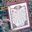 CROSS STITCH MAGAZINE # 30 BACK ISSUE  AUGUST - SEPTEMBER 1995 NEAR MINT