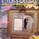 CROSS STITCH MAGAZINE # 35 BACK ISSUE  JUNE - JULY 1996 NEAR MINT