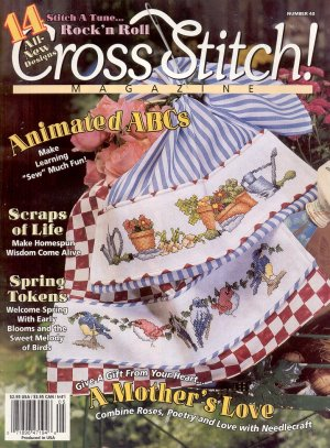 CROSS STITCH MAGAZINE # 40 BACK ISSUE APRIL - MAY 1997 NEAR MINT