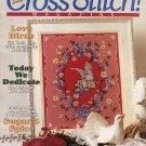 CROSS STITCH MAGAZINE # 45 BACK ISSUE FEBRUARY - MARCH 1998 NEAR MINT