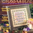 CROSS STITCH MAGAZINE # 46 BACK ISSUE APRIL - MAY 1998 NEAR MINT