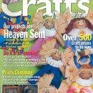 CRAFTS BEAUTIFUL MAGAZINE 97/12 - DECEMBER 1997 BACK ISSUE NEAR MINT