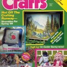 CRAFTS BACK ISSUE MAGAZINE MARCH 1989 W/FULL SIZE PATTERNS PULL OUTS VERY GOOD TO NMINT CONDITION