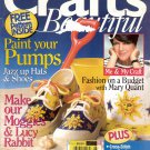 CRAFTS BEAUTIFUL BACK ISSUE MAGAZINE AUGUST 1995 NEAR MINT