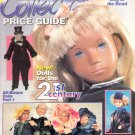 DOLL COLLECTOR&#39;S PRICE GUIDE BACK ISSUE MAGAZINE AUTUMN 1995 MINT
