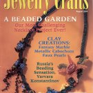 JEWELRY CRAFTS MAGAZINE AUGUST 2004 DISCONTINUED NMINT