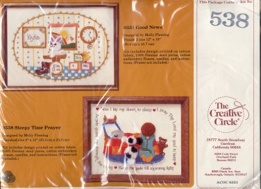 VINTAGE CRAFT KIT ~ THE CREATIVE CIRCLE - 538 SLEEPY TIME PRAYER ~ 1983 EMBROIDERY MINT
