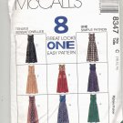 McCALL'S PATTERN # 8347 MISSES SUMMER FRONT BUTTON JUMPER 2 LENGTHS SIZE C 10-14 UNCUT 1996 OOP