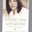 AUDIOBOOK CASSETTE ~ INSIDE THE KINGDOM BY CARMEN BIN LADIN ~ SEALED ~NEW OLD STOCK MINT