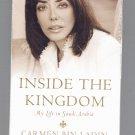 INSIDE THE KINGDOM BY CARMEN BIN LADIN ~ AUDIOBOOK CASSETTE ~ SEALED ~NEW OLD STOCK MINT
