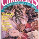 CHRISTMAS YEAR-ROUND NEEDLEWORK & CRAFT IDEAS BACK ISSUE MAGAZINE MARCH APRIL 1993 MINT