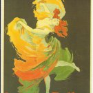 ART NOUVEAU POST CARD JULES CHERET PARIS 1893 MUSIC HALL POSTER FOLLIES-BERGERE 1994 NEAR MINT