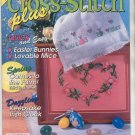 CROSS STITCH PLUS BACK ISSUE CRAFT MAGAZINE MARCH 1992 NEAR MINT