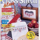 CROSS STITCH PLUS BACK ISSUE CRAFT MAGAZINE JULY 1993 NEAR MINT