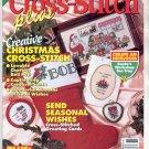 CROSS STITCH PLUS BACK ISSUE CRAFT MAGAZINE NOVEMBER 1993 NEAR MINT
