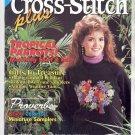 CROSS STITCH PLUS BACK ISSUE CRAFT MAGAZINE MARCH 1994 NEAR MINT