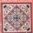 QUILTER'S NEWSLETTER MAGAZINE BACK ISSUE CRAFT MAGAZINE JUNE 1994 NEAR MINT